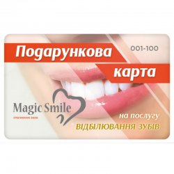 Подарунковий сертифікат на відбілювання зубів Magic Smile (Вінниця)