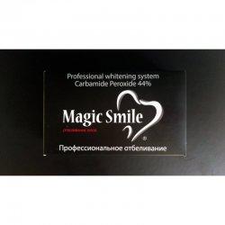 Magic Smile гель для відбілювання зубів (набір)